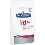 Hill`s PD I-D сух. 2 кг диета для собак лечение заболеваний желудочно-кишечного тракта 1х6 8652
