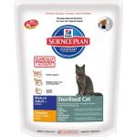 Hill`s СП сух. для стерилизованных кошек после 7 лет 1, 5 кг 1х6 9353