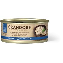 Грандорф Куриная грудка с сибасом