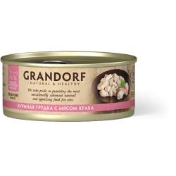 Грандорф Куриная грудка с мясом краба
