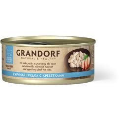 Грандорф Куриная грудка с креветками