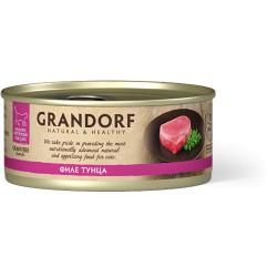 Грандорф Филе тунца