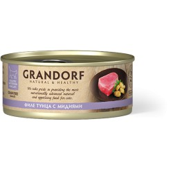 Грандорф Филе тунца с мидиями