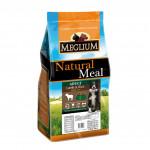 MEGLIUM SENSIBLE Корм сух. 3 кг для взрослых собак с чувствительным пищеварением ягненок рис MS1903