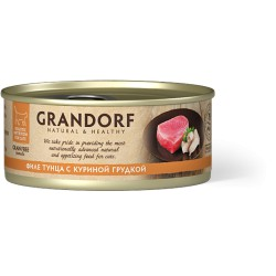 Грандорф Филе тунца с куриной грудкой