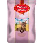 Родные корма для собак малых пород  Индейка 10 кг