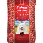 Родные корма для собак  Говядина 16,38 кг